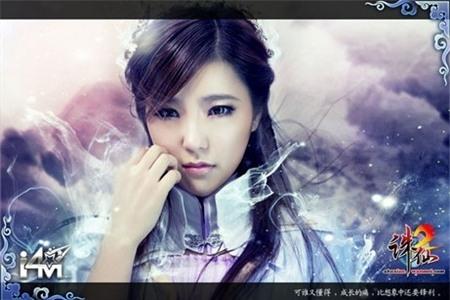 Tạo hình của Lục Tuyết Kỳ trên game online