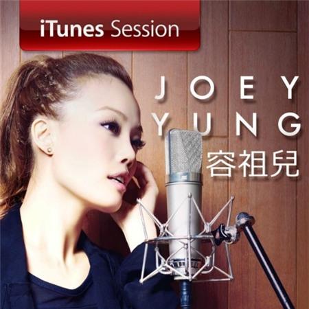 Giọng hát Dung Tổ Nhi được mua bảo hiểm 136 tỷ đồng.