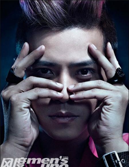 . Nam ca sĩ, diễn viên xứ Đài là La Chí Tường đã chi đến 214 tỷ đồng cho đôi mắt to tròn và trong veo của anh