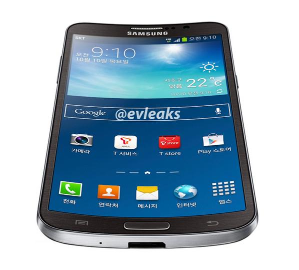 Hình ảnh mẫu smartphone màn hình cong của Samsung vừa bị rò rỉ.