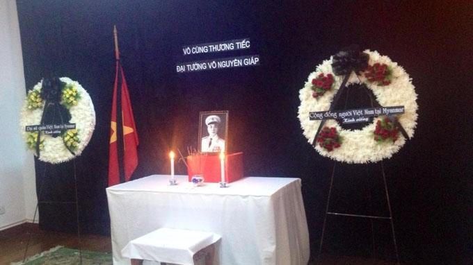 Phòng tưởng niệm Đại tướng Võ Nguyên Giáp tại Đại sứ quán Việt Nam tại Myanmar. Ảnh chụp sáng 12-10 - Ảnh: Nguyễn Thành Nam