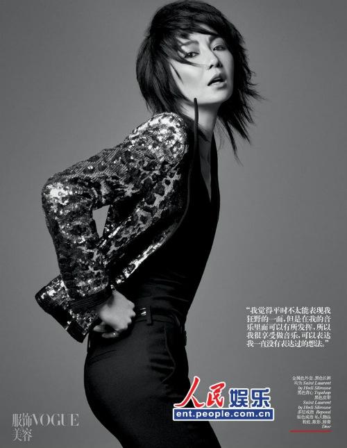 Trương Mạn Ngọc vẫn kiếm bộn tiền dù cô gần như rời xa sân khấu điện ảnh.