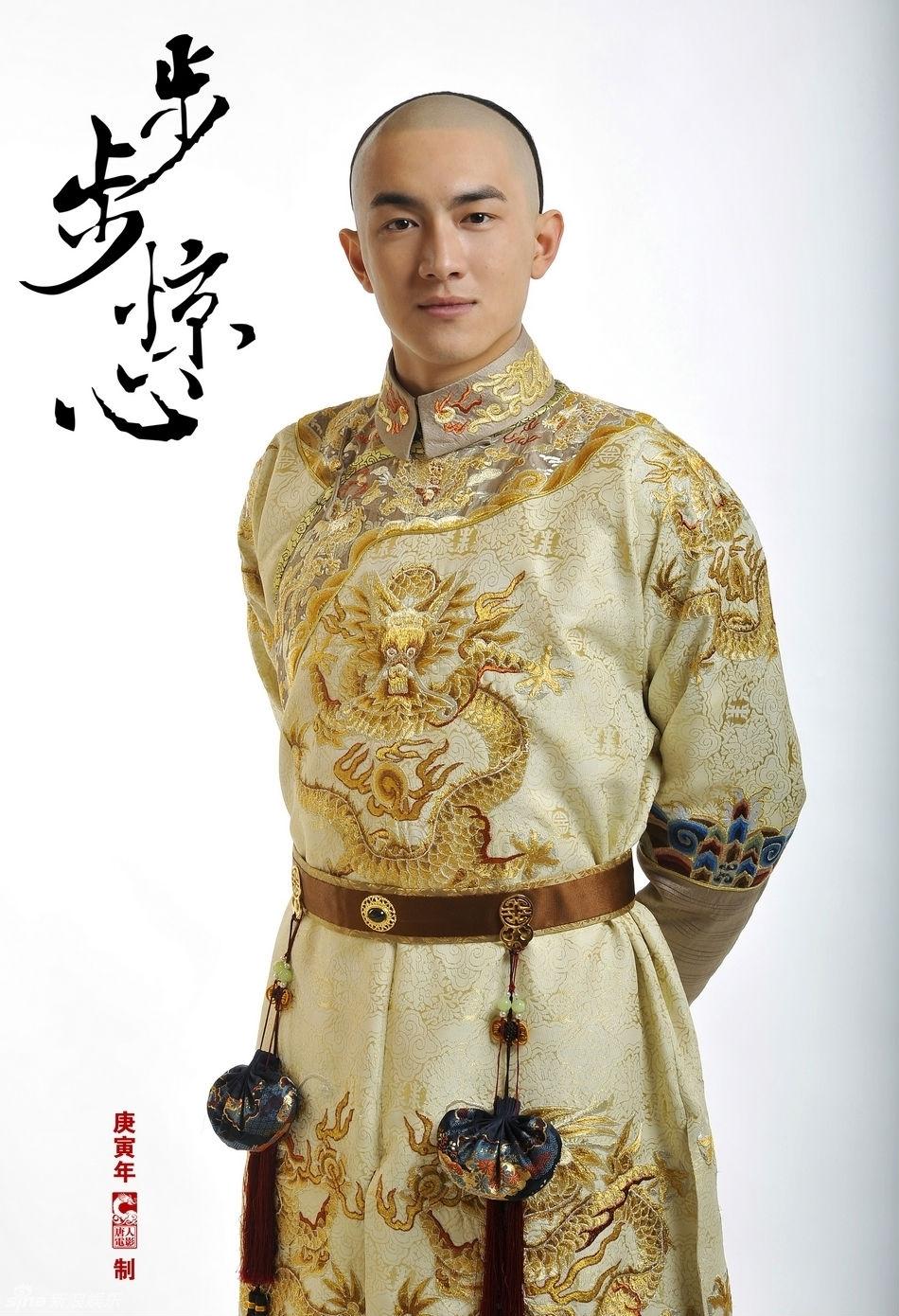 Lâm Canh Tân