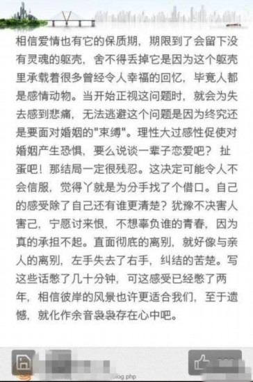 Lâm Canh Tân bị chỉ trích vì hèn nhát, bắt cá hai tay