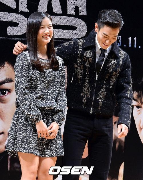 T.O.P -Kim Yoo Jung