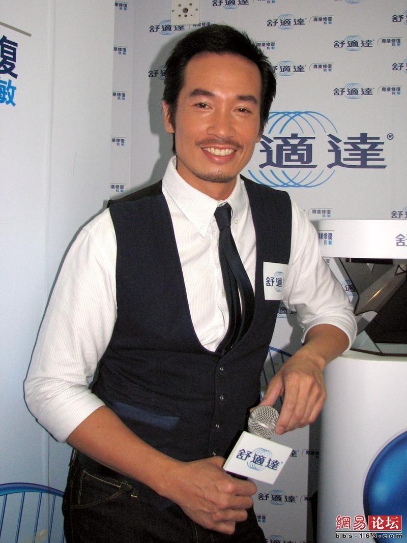 Trần Hào