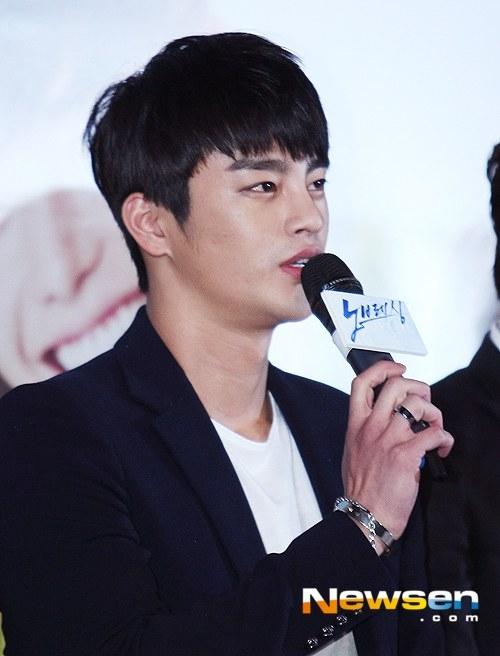 Seo In Guk