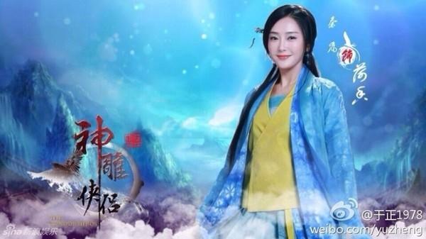 """Đáng chú ý nhất trong số này là Tần Lam. Trước đó, từng có thông tin nữ diễn viên xinh đẹp sẽ vào vai Mai Siêu Phong nhưng cuối cùng Vu Chính đã quyết định đổi vai cho cô. Tần Lam sẽ hóa thân thành người yêu của Độc Cô Cầu Bại (Trương Đan Phong), những nhân vật được """"tô vẽ"""" thêm để thu hút sự chú ý."""