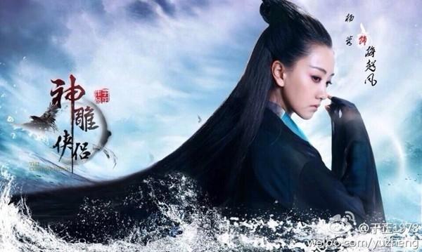 Trong khi đó, Dương Dung sẽ đảm nhận vai Mai Siêu Phong.