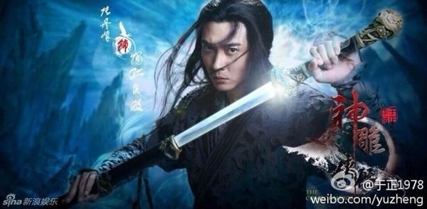 Độc Cô Cầu Bại do Trương Đan Phong thủ vai.