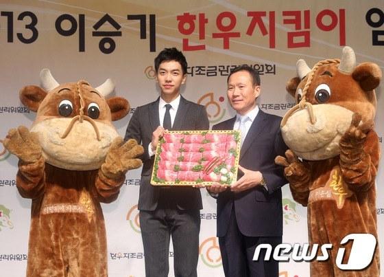 Lee Seung Gigiữ vai trò đại sứ và bảo hộ danh dự trong việc tuyên truyền thịt bò Hàn