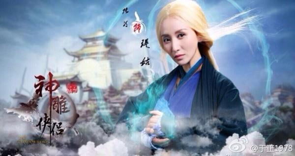 Trương Minh vai Anh Cô.