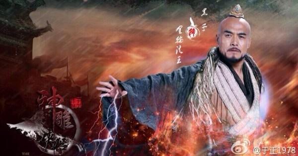 Trương Vĩnh Cương (Hắc Tử) vai Kim Luân Pháp Vương.