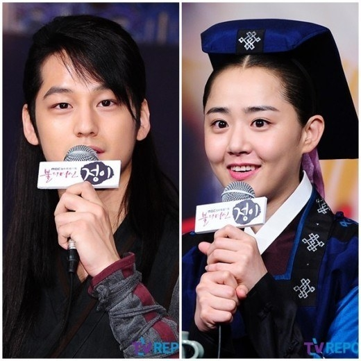 Kim Bum - Moon Geun Young