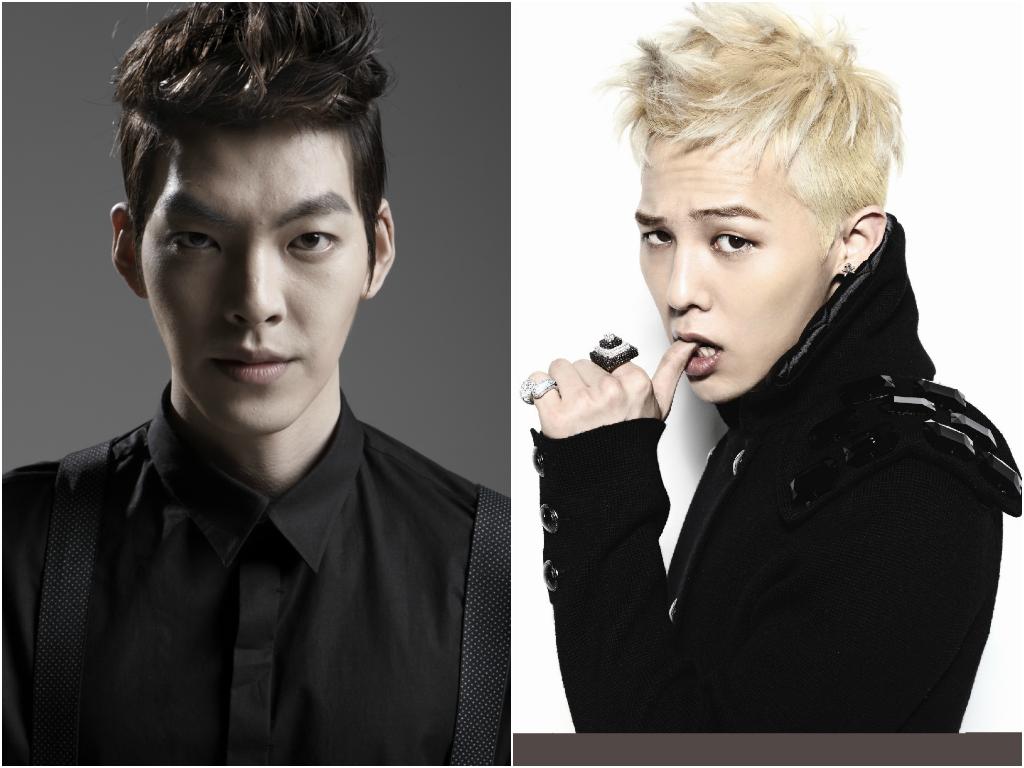 Kim Woo Bin muốn kết bạn với G-Dragon