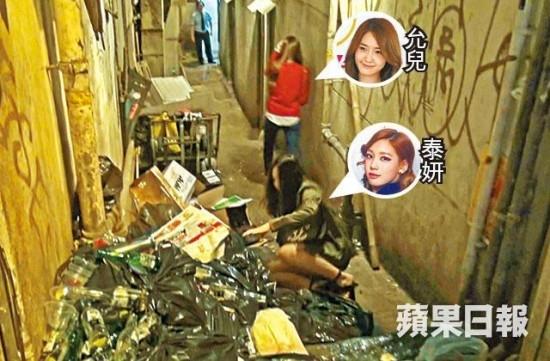Taeyeon và Yoona (SNSD) say xỉn ở Hong Kong?