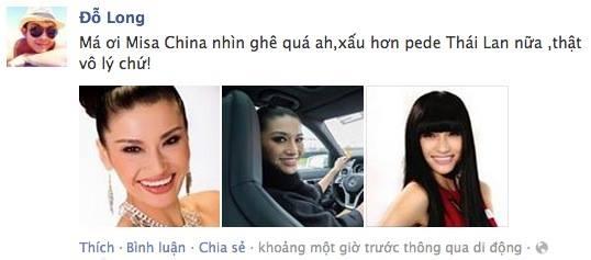 """Stylish Đỗ Long không tiếc lời chê dành cho đại diện của Trung Quốc. Nam ca sĩ Đức Tuấn cũng thể hiện sự """"bất bình"""" với kết quả của Miss Universe khi chia sẻ trang thái: """"Top 5 xấu thảm!!"""""""