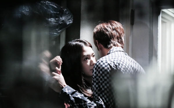 BTS The Heirs