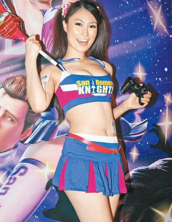 Nữ người mẫu 23 tuổi Trương Khả Nghĩa.