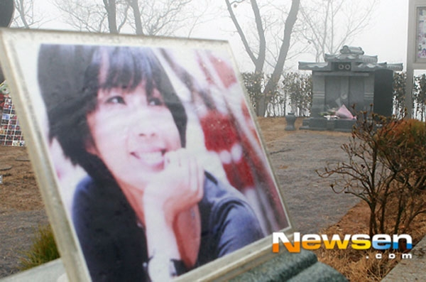 Choi Jin Sil cũng tự tử tại nhà riêng vào năm 2008