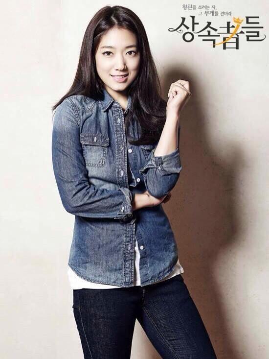 Park Shin Hye trưởng thành và xinh đẹp trong The Heirs