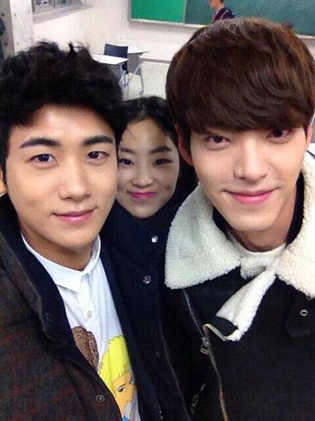 Kim Woo Bin Hyung Sik