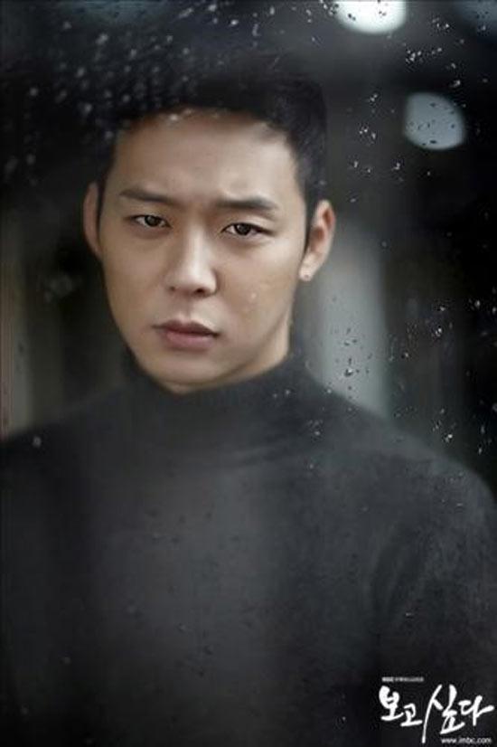 Jung Woo trong Missing You là một nhân vật có tính cách biến đổi đa dạng. Anh chàng liều lĩnh, mặt dày và thích đánh nhau nhưng luôn bị ám ảnh về mối tình đầu của mình.