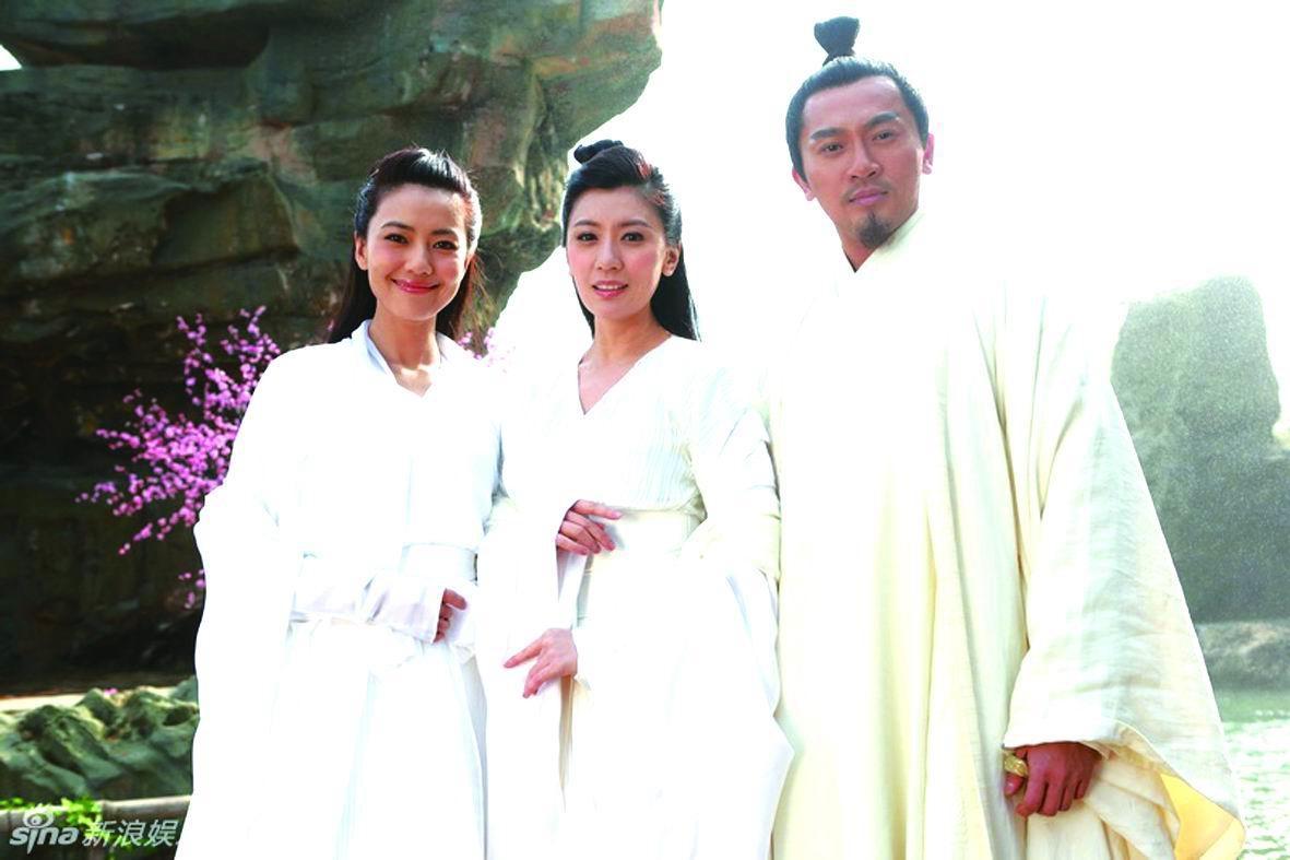 Cao Viên Viên - Giả Tịnh Văn - Tô Hữu Bằng