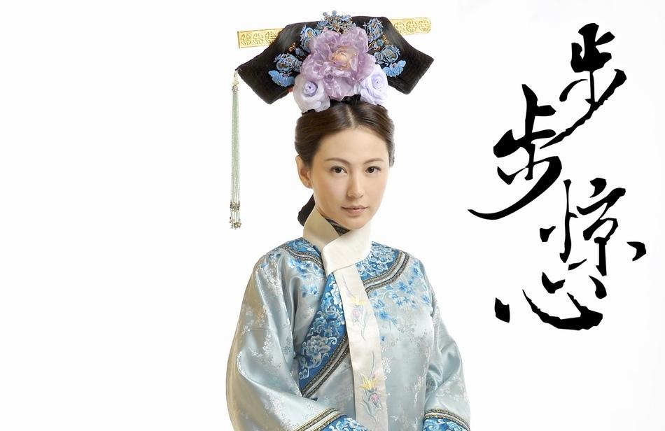 Lưu Tâm Du