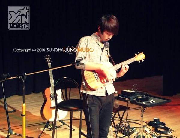 Văn Mai Hương hồi hộp khi kết đôi cùng thần đồng guitar Hàn Quốc - Tin sao Viet - Tin tuc sao Viet - Scandal sao Viet - Tin tuc cua Sao - Tin cua Sao