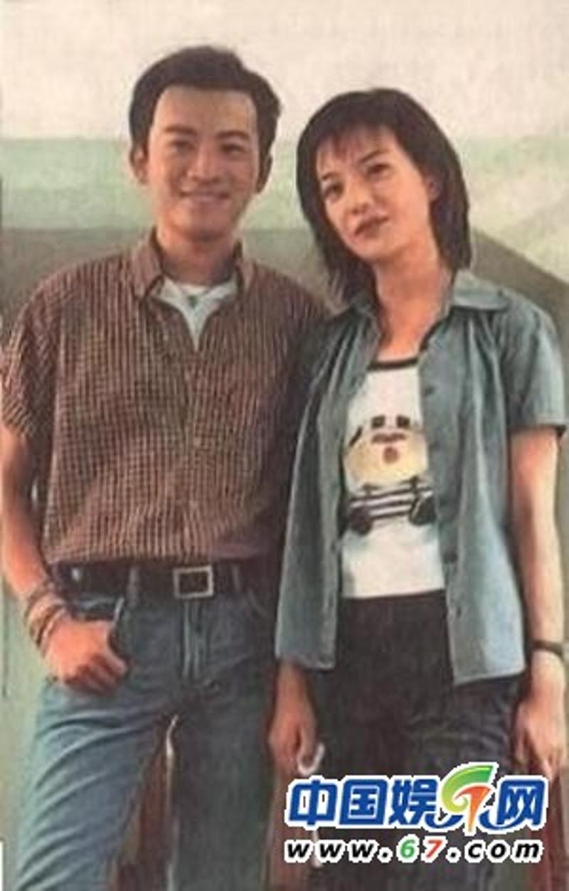 Tô Hữu Bằng - Triệu Vy