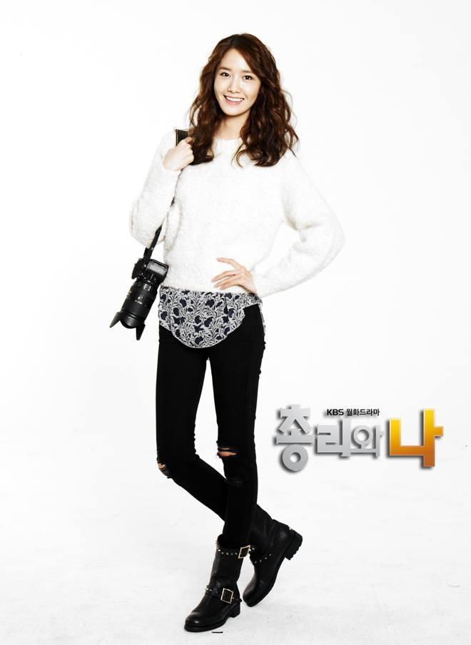 Tạo hình phóng viên Nam Da Jung của Yoona