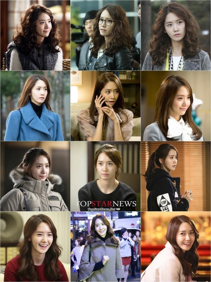 """Những hình ảnh """"biến hóa"""" của Yoona do Top Star New tổng hợp."""