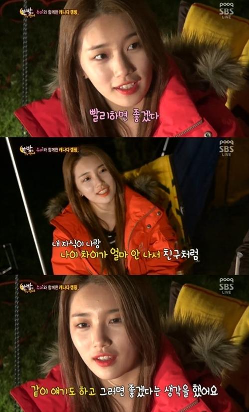 Suzy trải lòng mình về chuyện hôn nhân trong chương trình One Night Of TV Entertainment