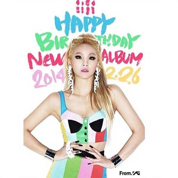 """Thậm chí Papa YG đã có một món quà cho CL : """"Một món quà sinh nhật rất đặc biệt bất ngờ từ cha YG! # . """" Sinh nhật hạnh phúc nhất"""""""