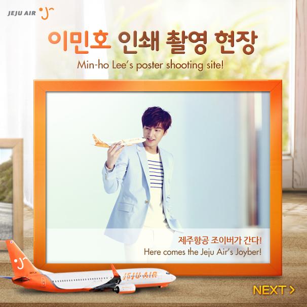 Lee Min Ho siêu dễ thương với quảng cáo cho hãng hàng không Jeju Air