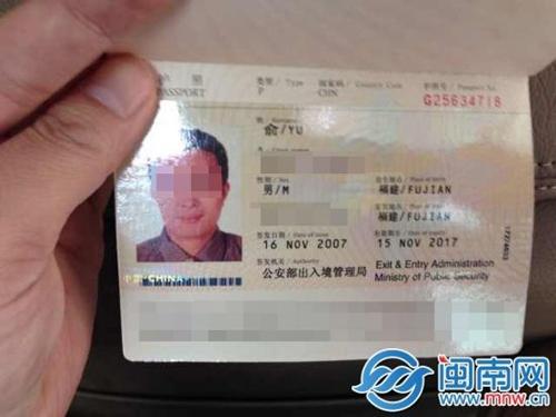 Ông Du cho xem quyển hộ chiếu có số G25634718 xuất hiện trong danh sách hành khách của chiếc máy bay mất tích. Trong danh sách, số hộ chiếu này của người tên Zhao Qiwei. Ảnh: Mnw.cn