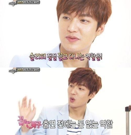"""Lee Min Ho muốn đóng vai """"dân thường"""""""
