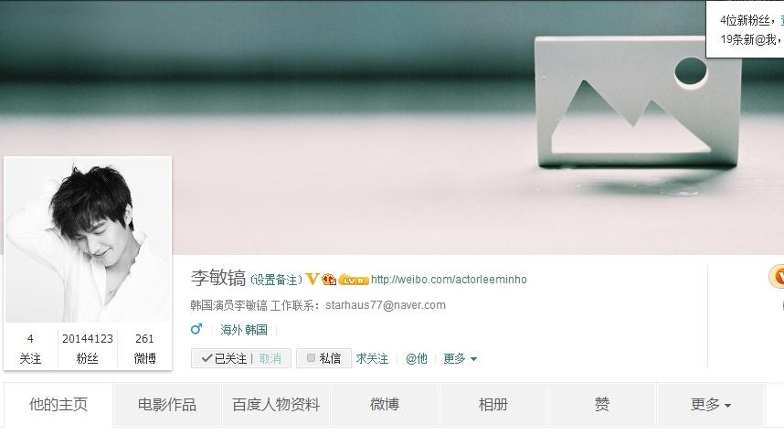 Weibo của Lee Min Ho cán mốc 20 triệu lượt theo dõi
