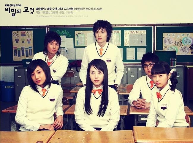 Lee Min Ho trong phim Schoolyard Secret