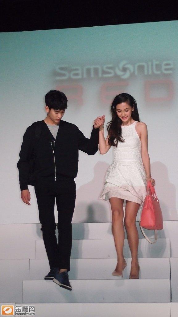 AngelaBaby - Kim Soo Hyun