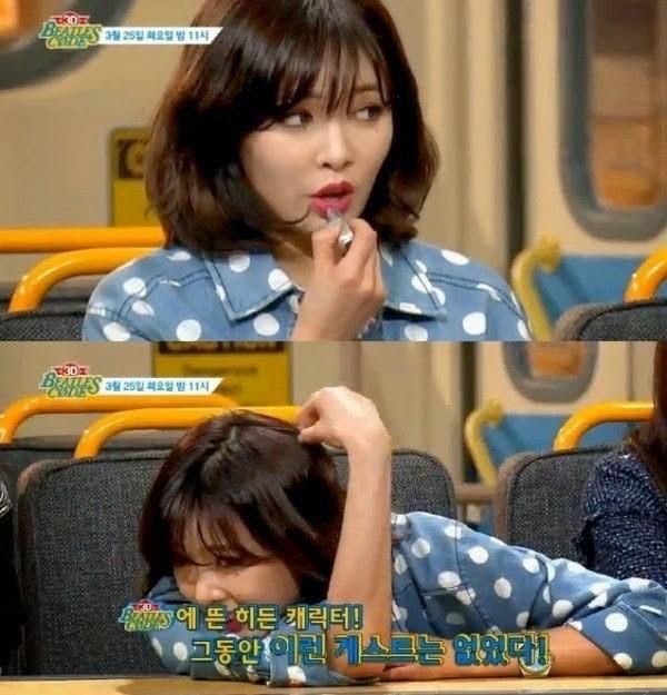 Khán giả sốc vì hành động như chốn không người của HyunA