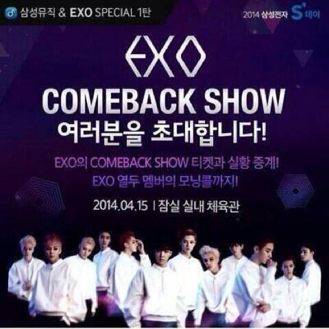 EXO sẽ tổ chức showcase quảng bá album vào ngày 15/4