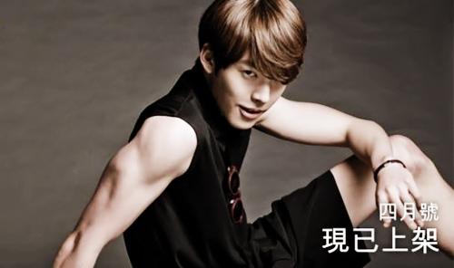 Những hình ảnh mới nhất của Kim Woo Bin trên tạp chí Men's Uno Hong Kong