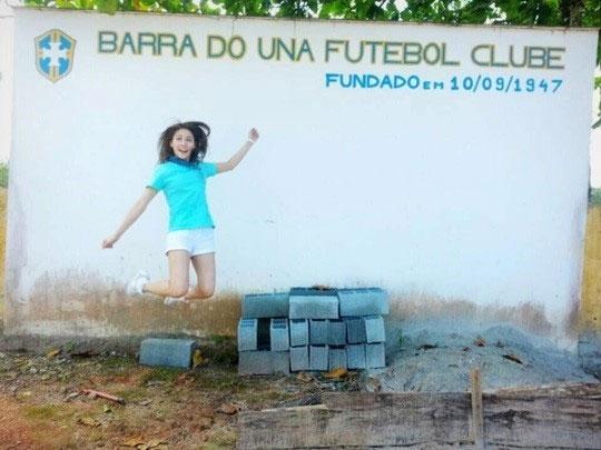 Gyuri (Kara) đăng tải hình cô đang ở Brazil