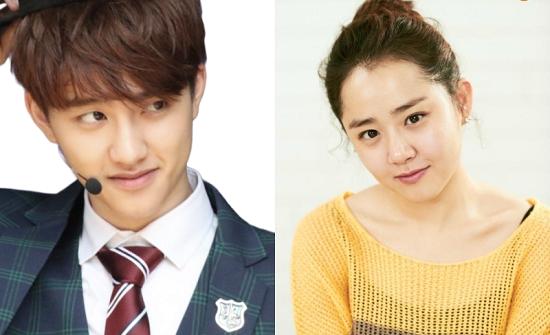 Gương mặt Moon Geun Young cũng có nhiều điểm tương đồng với D.O (EXO).
