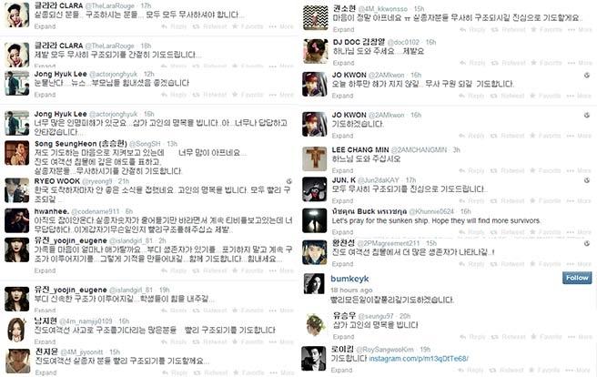 Sao Hàn cầu nguyện cho các nạn nhân bị chìm phà