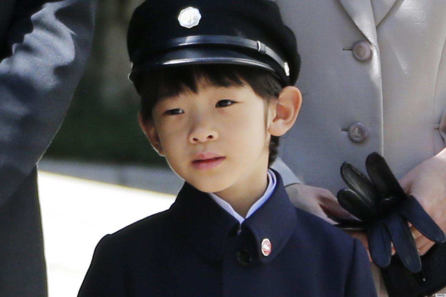 Hoàng tử Hisahito