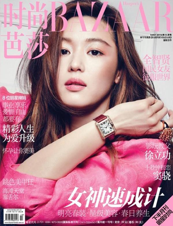 Jun Ji Hyun khoe chân dài miên man trên Harper's Bazaar