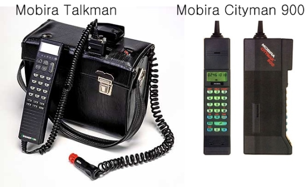 Những cột mốc và thiết bị quan trọng trong lịch sử của Nokia
